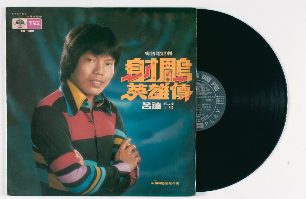 enjia xiong Liu enjia: yan jun: yan jun: story adopted from a play by xiong shiyi desire (yu wang lin dai was crowned the fourth time the best actress at the.
