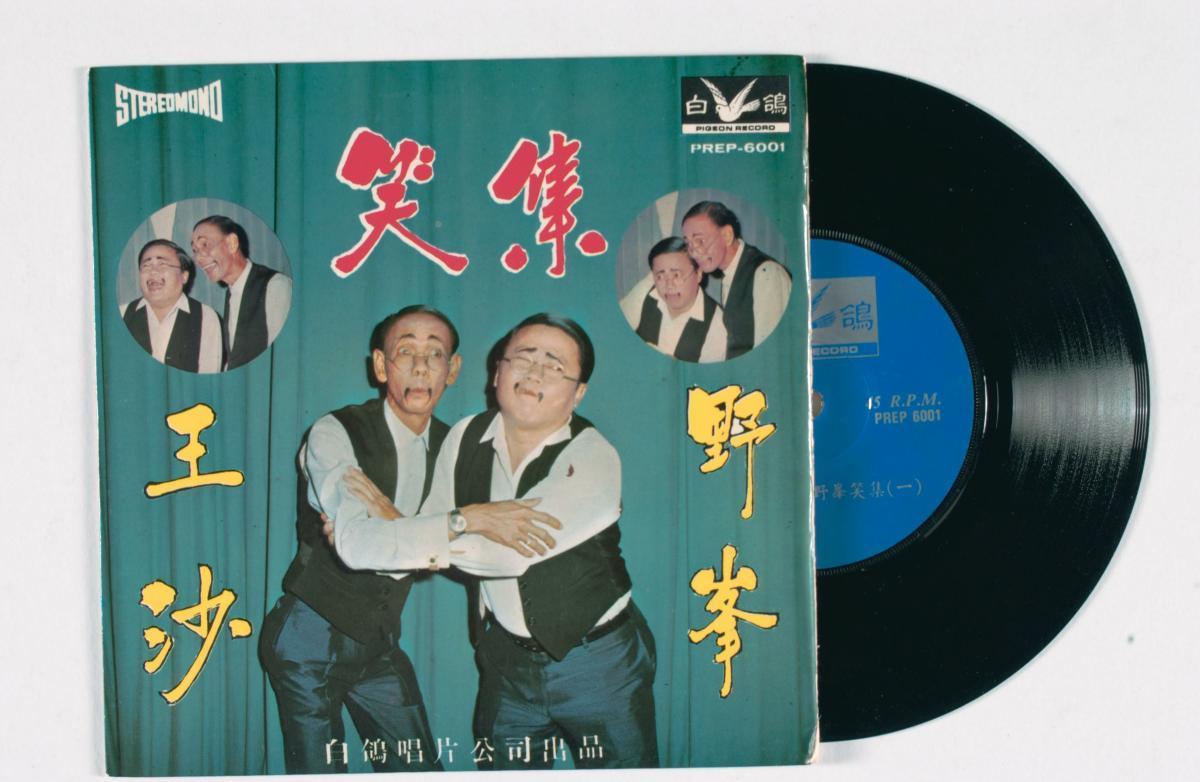 Ye Feng