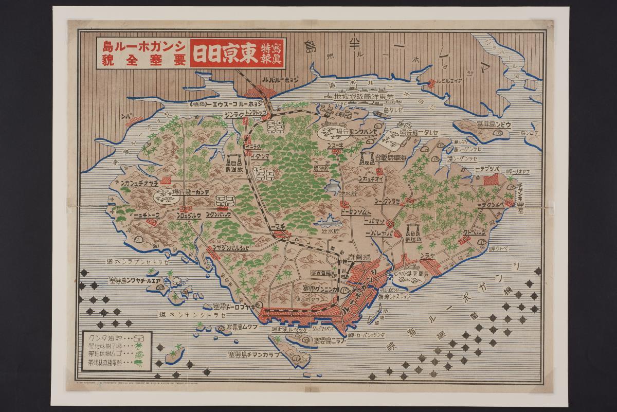 Wwii japanese map of singapore publicscrutiny Choice Image