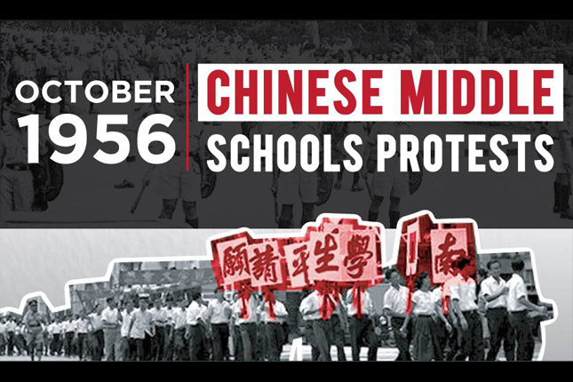 Chinese Middle Schools Protests