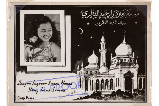 Hari Raya Aidilfitri Card featuring Cathay Actress