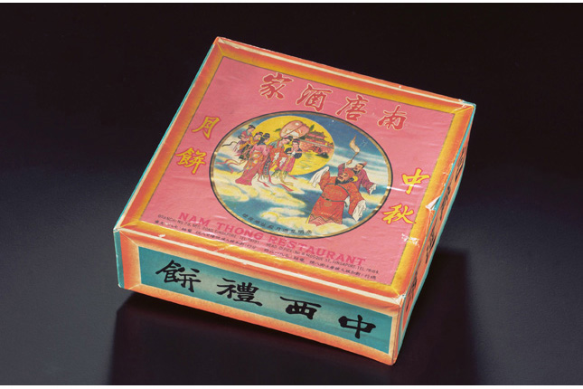 Paper Box Packaging for Chinese Mooncakes