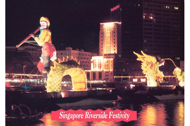 Singapore River Hong Bao 1992