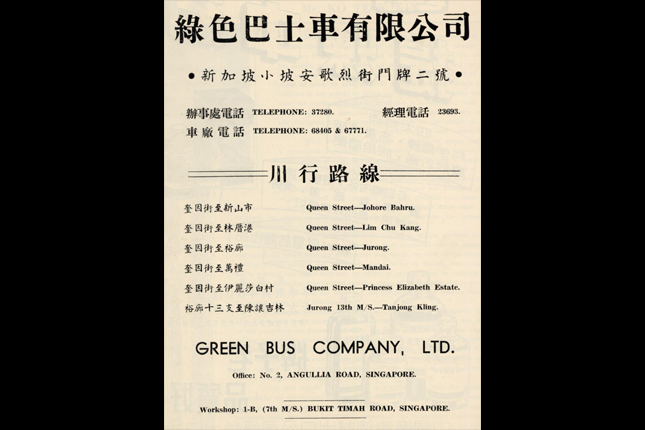 Green Bus Company Pte Ltd Routes