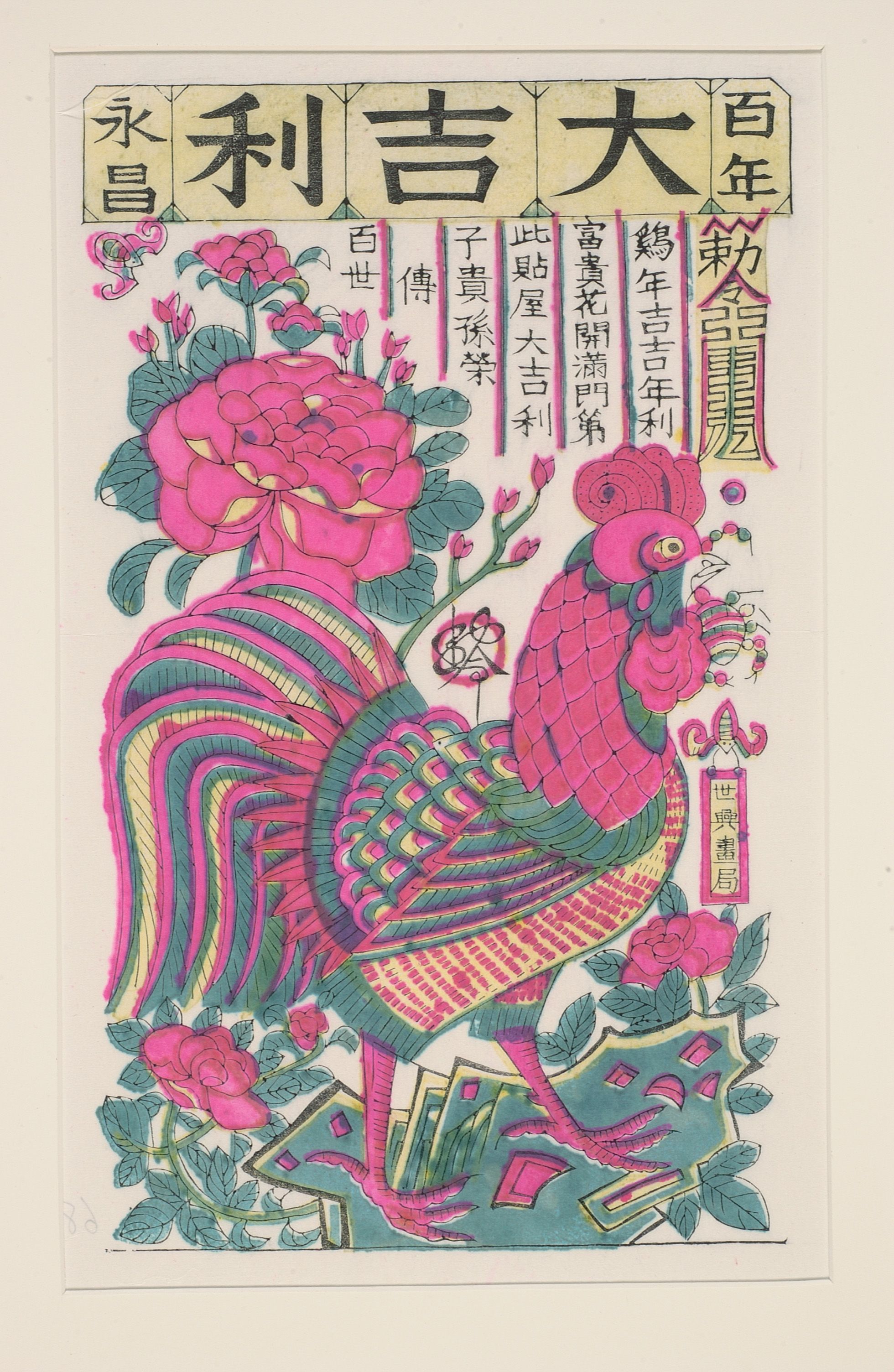 this woodblock print from the asian civilisations museum belongs to a set of five made by woodblock water colour printing process