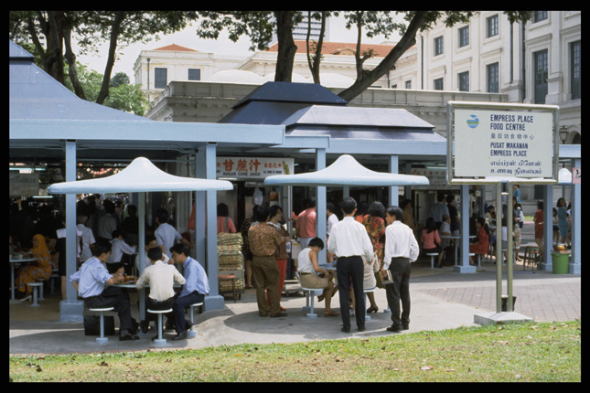 Empress Place Hawker