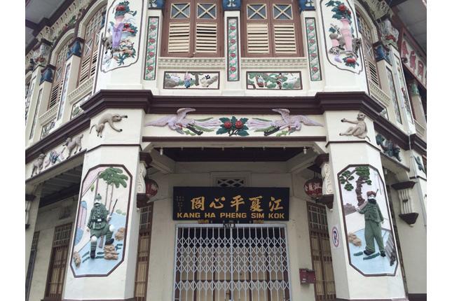 Singapore Shophouses