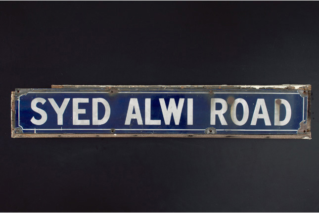 Street Sign of Syed Alwi Road