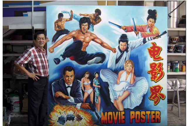 Movie Poster Painter Ang Hao Sai