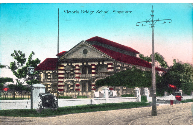 Victoria Bridge School