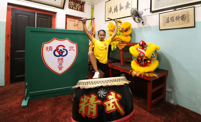 Chin Woo Athletic Association in Singapore, which offers classes on lion dance and martial arts