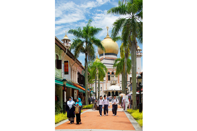 Kampong Glam Trail 1 Cover Photo