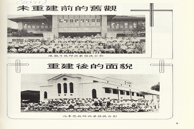 Foochow Methodist Church 1