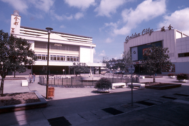 Former Venus Golden City Theatres