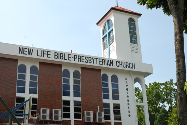 New Life Bible-Presbyterian Church