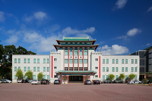 Chung Cheng High School Main Administration Building and Entrance Arch