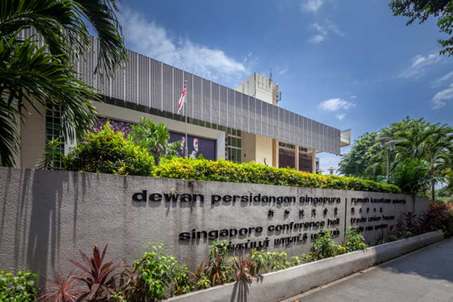 Former Singapore Conference Hall and Trade Union House