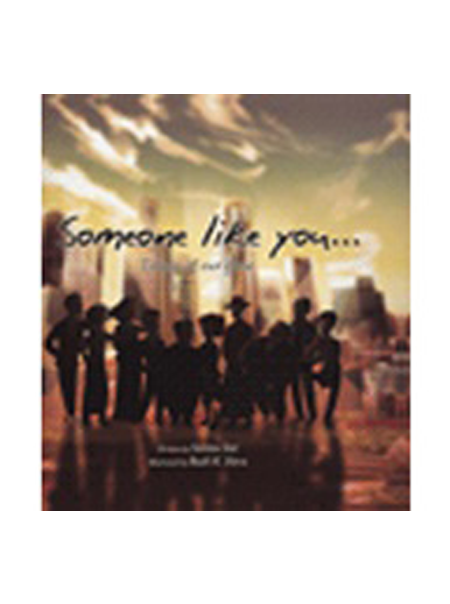 Someone Like You: Titans Of Our Time