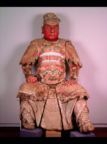 2004-Presented at UKIC - Consolidation of a Chinese Guardian God
