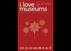 2015 Jul - Sep I Love Museums Guide