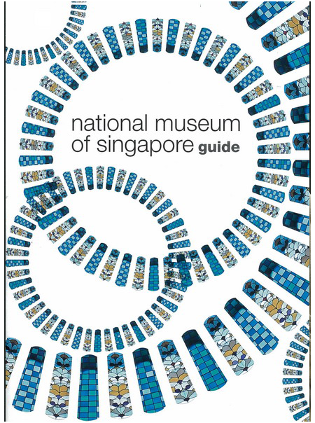 National Museum of Singapore Guide