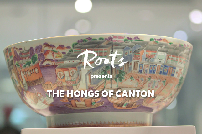 hongs of canton
