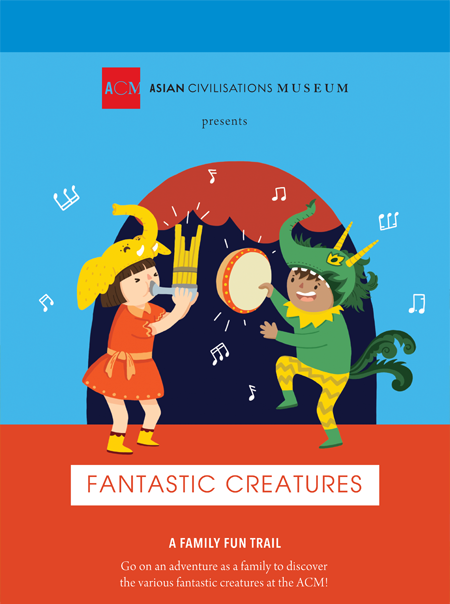 Asian Civilisations Museum Fantastic Creatures Worksheet